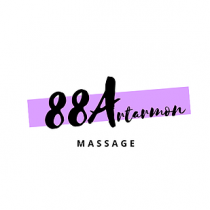 88 Artamon -  Elite Massage